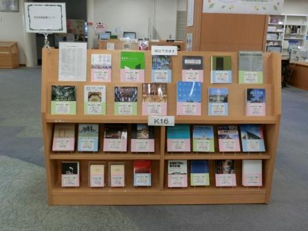 女 図書館 武庫 武庫川女子大学 教育学部